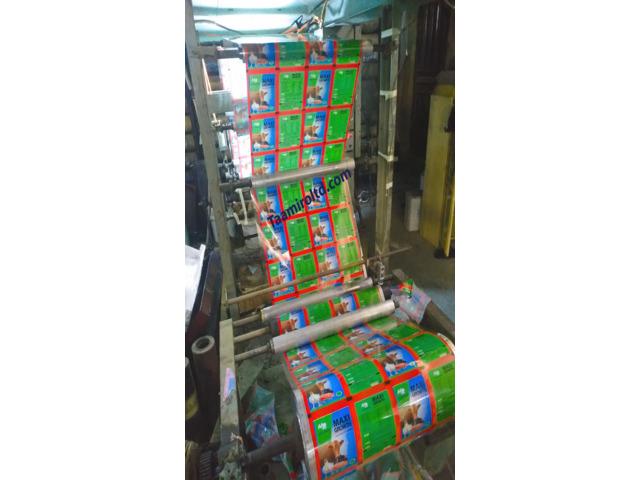 Customize Nylon Company - 1