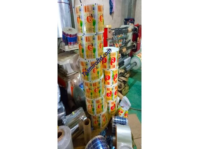 Packaging Nylon Company - 1