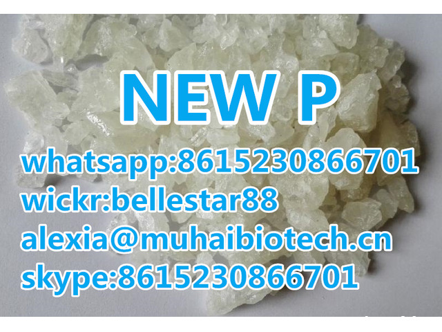 supply new P new stock new P crystal whatsapp:+8615230866701 - 1