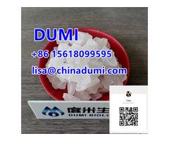 Benzylisopropylamine CAS Number102-97-6 - Image 1