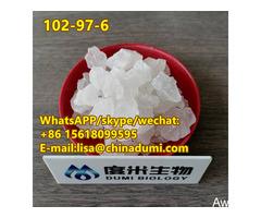 Benzylisopropylamine CAS Number102-97-6 - Image 4