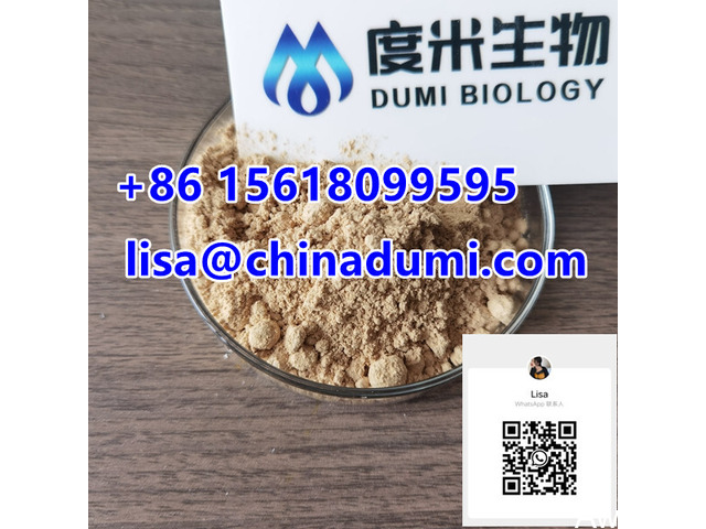 4-Amino-3,5-dichloroacetophenone CAS Number37148-48-4 - 1