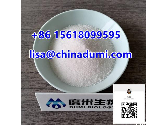Xylazine hydrochloride CAS Number23076-35-9 - 1