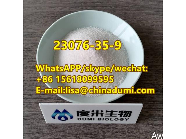 Xylazine hydrochloride CAS Number23076-35-9 - 3