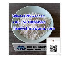 Ethyl 3-oxo-4-phenylbutanoate CAS Number5413-05-8 - Image 1