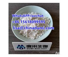 Ethyl 3-oxo-4-phenylbutanoate CAS Number5413-05-8 - Image 2