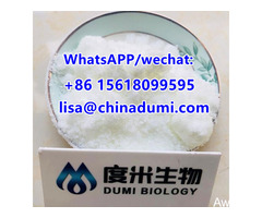 2-Bromo-4'-methylpropiophenone CAS Number1451-82-7 - Image 2