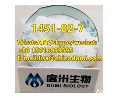 2-Bromo-4'-methylpropiophenone CAS Number1451-82-7 - Image 3