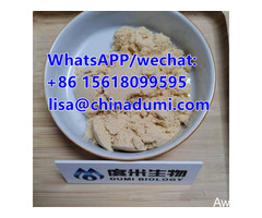 4,4-Piperidinediol hydrochloride CAS Number40064-34-4 - Image 2
