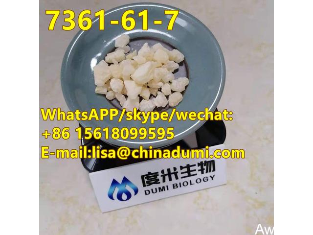 Xylazine CAS Number7361-61-7 - 1