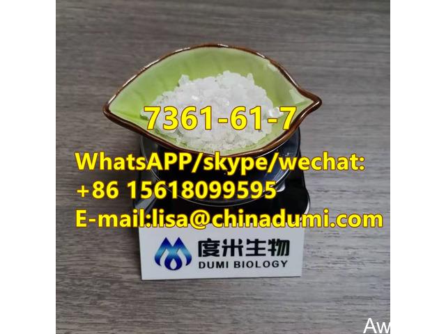 Xylazine CAS Number7361-61-7 - 3