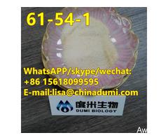 tryptamine CAS Number61-54-1 - Image 4
