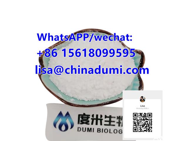ethyl 3-(1,3-benzodioxol-5-yl)-2-methyloxirane-2-carboxylate CAS Number28578-16-7 - 1