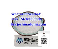ethyl 3-(1,3-benzodioxol-5-yl)-2-methyloxirane-2-carboxylate CAS Number28578-16-7 - Image 1