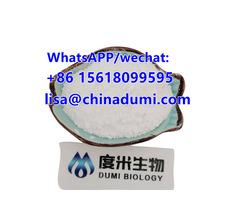 ethyl 3-(1,3-benzodioxol-5-yl)-2-methyloxirane-2-carboxylate CAS Number28578-16-7 - Image 2