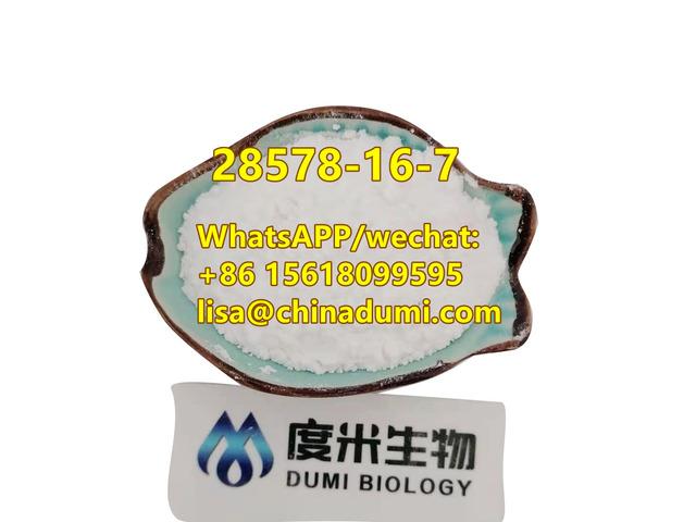 ethyl 3-(1,3-benzodioxol-5-yl)-2-methyloxirane-2-carboxylate CAS Number28578-16-7 - 3