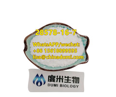 ethyl 3-(1,3-benzodioxol-5-yl)-2-methyloxirane-2-carboxylate CAS Number28578-16-7 - Image 3