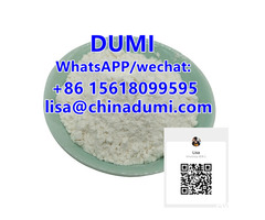 diethyl 2-(2-phenylacetyl)propanedioate CAS Number20320-59-6 - Image 1