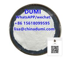 Tiletamine Hydrochloride CAS Number14176-50-2 - Image 1
