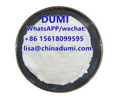 Tiletamine Hydrochloride CAS Number14176-50-2 - Image 2