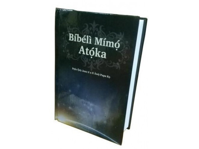 Buy Bibles in Lagos- Quality and Affordable | Danwale Bible Store  - 5