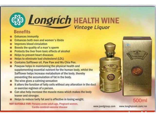 Vintage Wine - 2