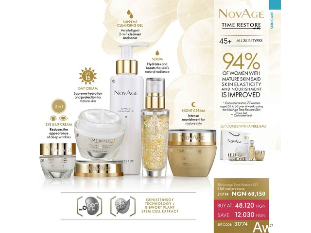 Novage Skin care Organic routine - 1